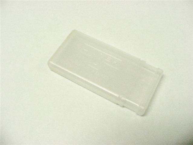 Műanyag tok pengézőhöz | Kódszám PLET | Bruttó ár: 671 Ft
